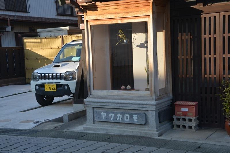 210222-154159-真壁 桜川 202102 (577)_R