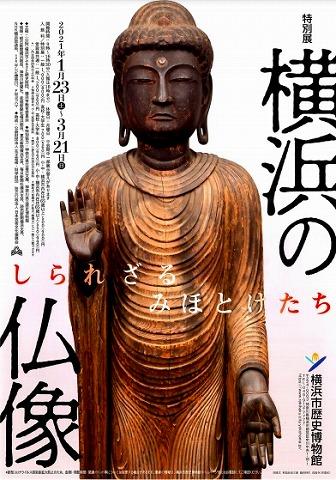 shaka_20210211162028b8e.jpg