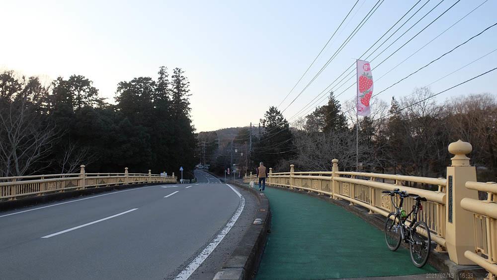 20210213-6八幡橋