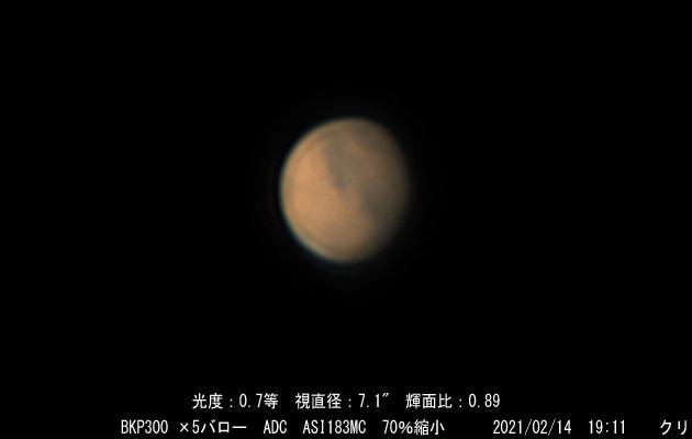 20210214Mars(BKP300 ASI183MC)_191149