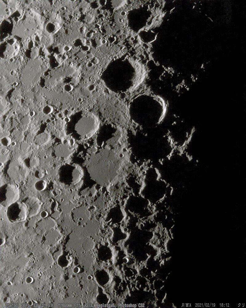 20210219 月面X Moon(TOA150 ASI183MC)_181219