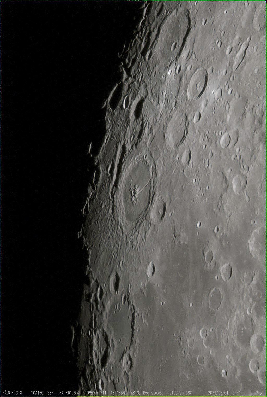 20210228^0301 ペタビウス MoonAge16_9(TOA150)_021231