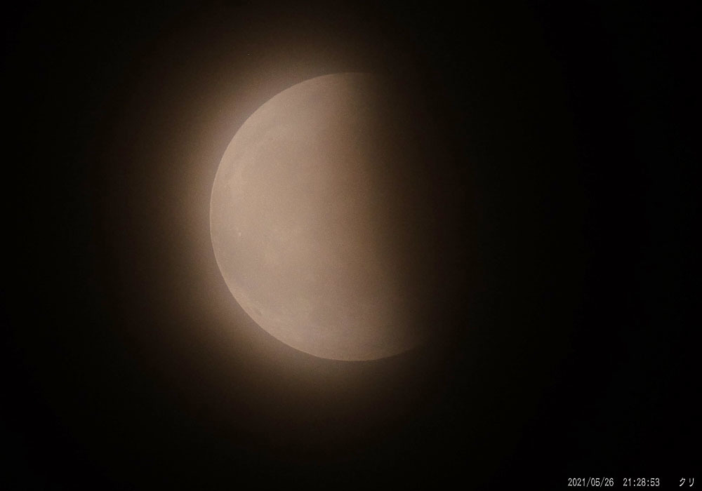 20210526皆既月食212853