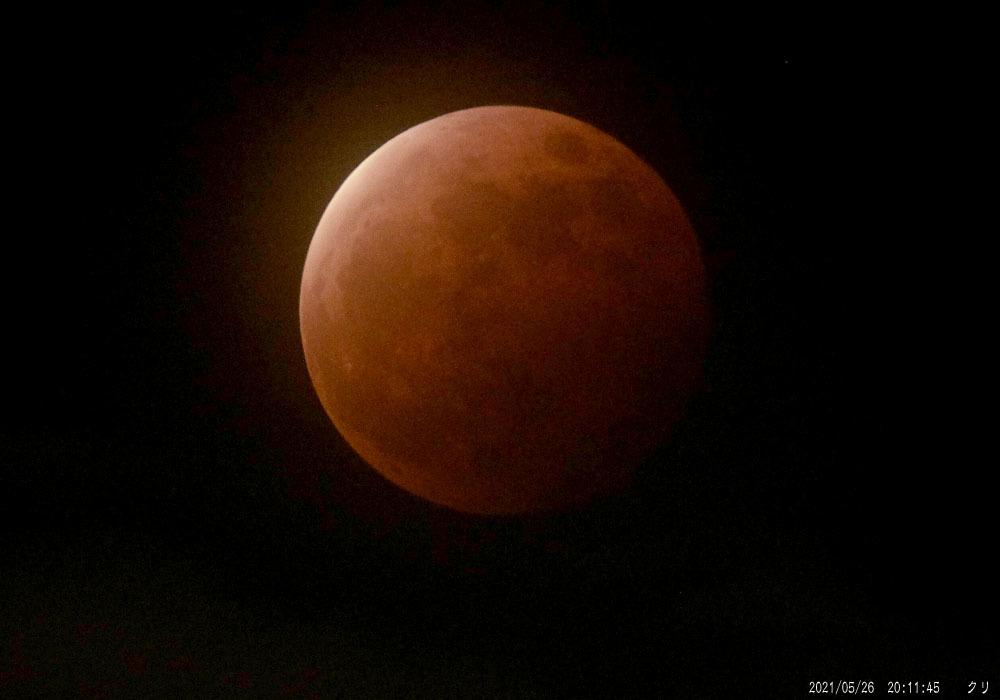 20210526皆既月食201145