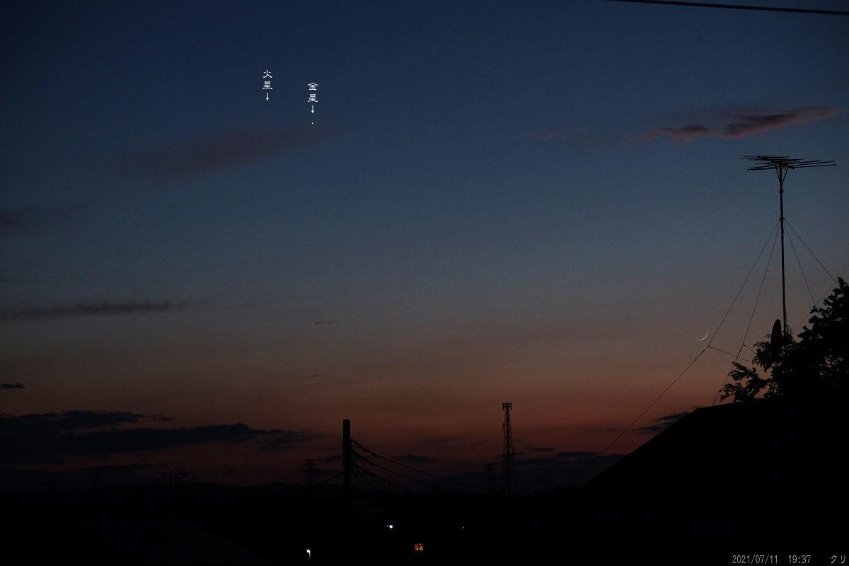 20210711月・金星・火星