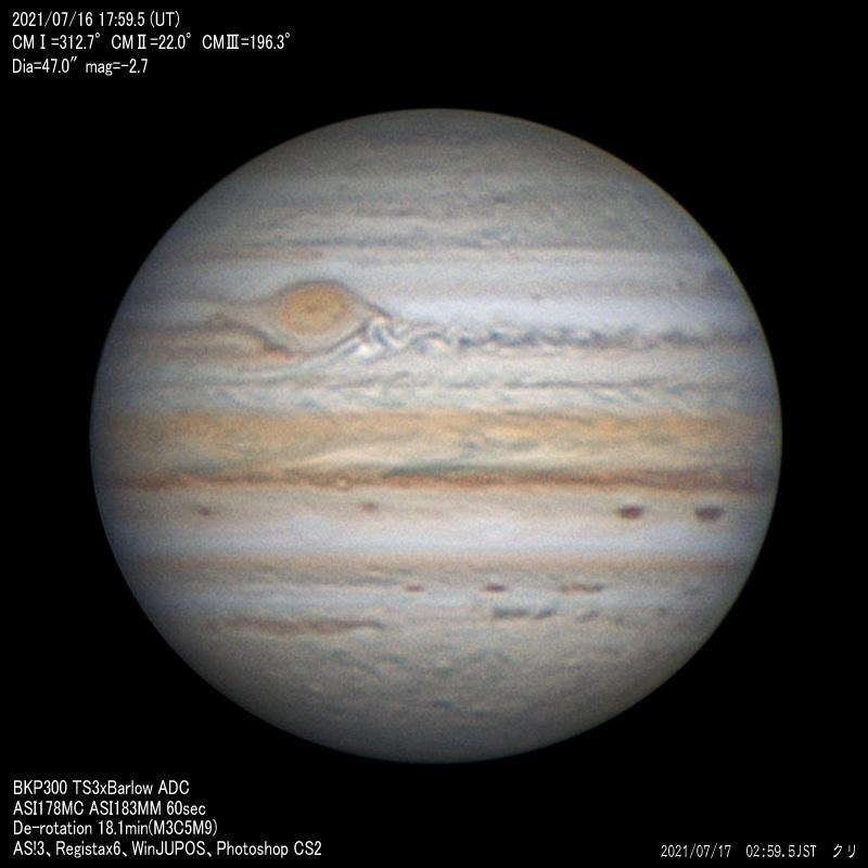 20210716^17Jup_0259_5 2021-07-16-1759_5UT