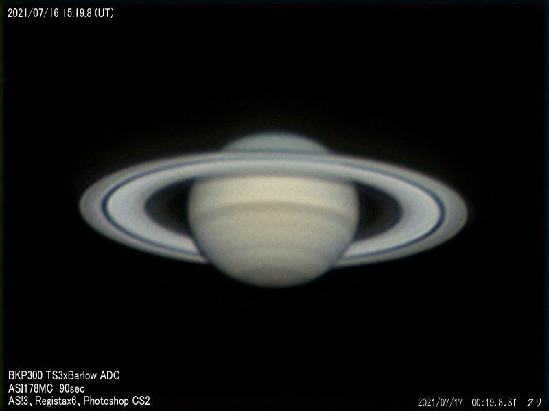 20210716^17Sat_001950(BKP300 ASI178MC)