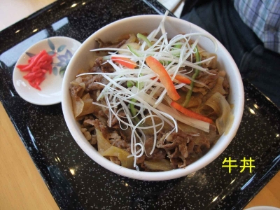 mini_7714_awajigyuu_20100316224249280.jpg
