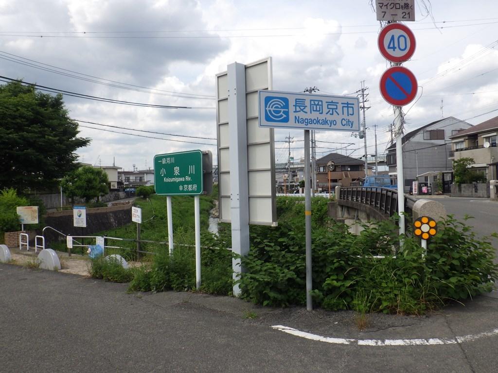 s-RIMG6989.jpg