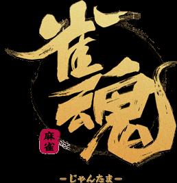 Mahjong_logo.png