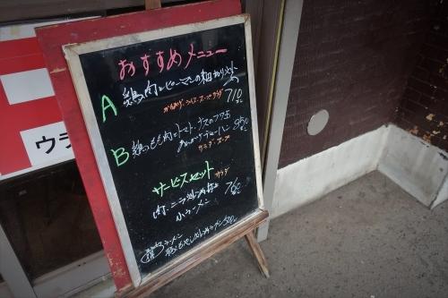 熊猫54 (2)_R