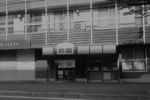熊猫54 (8)_R