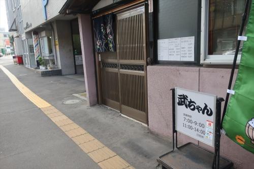 武ちゃん (9)_R