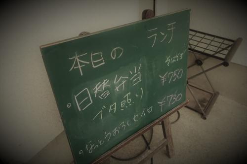 とう庵㉑ (7)_R