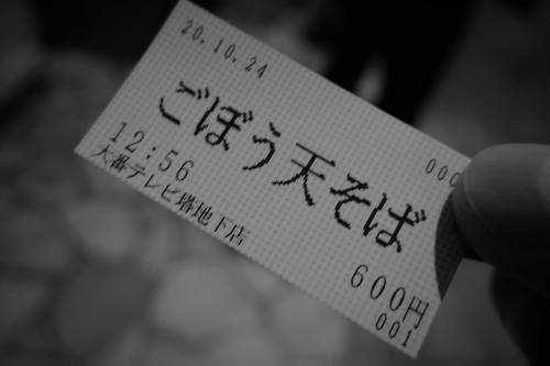 大番⑲ (3)_R