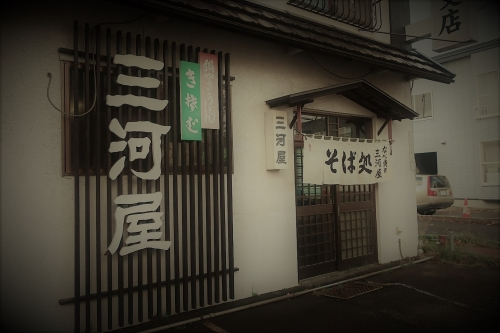 三河屋支店 (1)_R