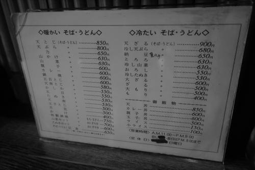 三河屋支店 (3)_R