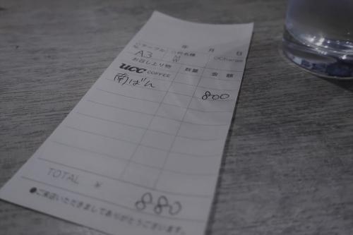ダイナーズ② (17)_R