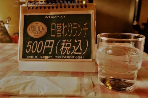 苗穂カフェ⑭ (4)_R