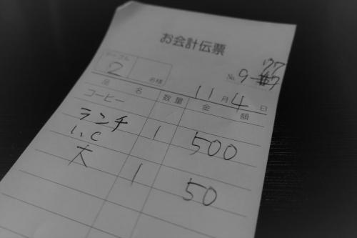 苗穂カフェ⑭ (9)_R