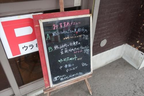 熊猫55 (2)_R