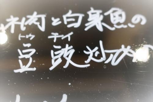 熊猫55 (7)_R