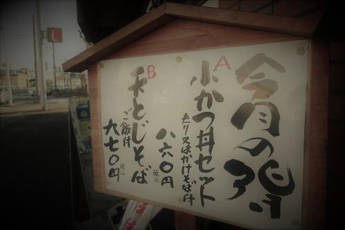 蔵寿56 (1)_R