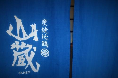 山蔵 (1)_R
