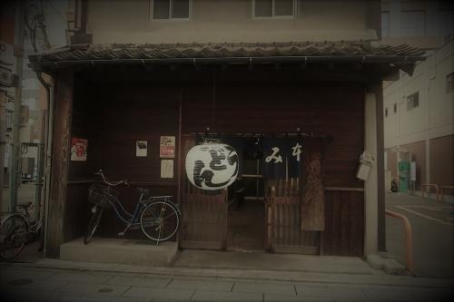 みやけうどん (1)_R