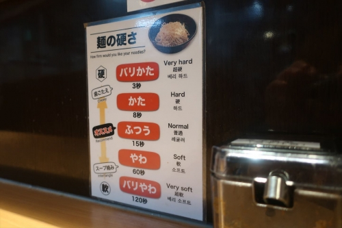 博多一幸舎 西中州店 (12)_R