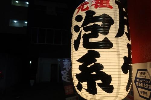 博多一幸舎 西中州店 (19)_R