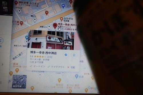 博多一幸舎 西中州店 (20)_R