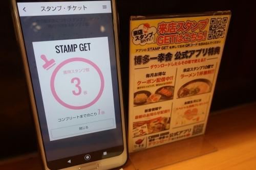 博多一幸舎 西中州店 cc(6)_R