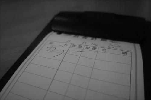 まるみ食堂 (39)_R_R