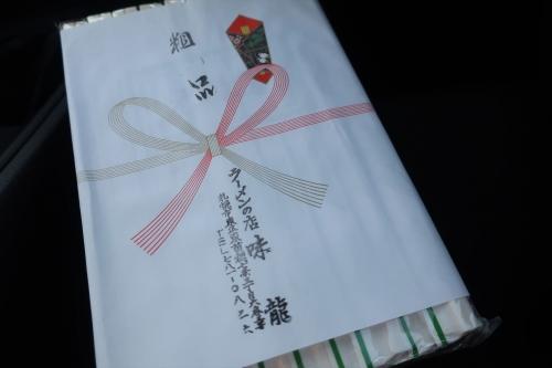 味龍④ (9)_R