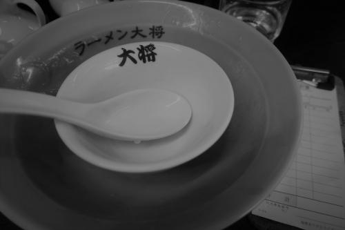 大将51 (10)_R