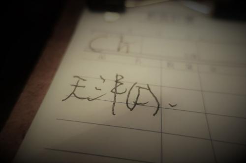 大将51 (11)_R