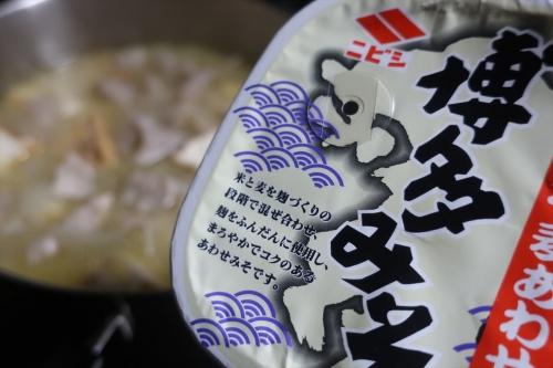 ニビシ博多味噌 豚汁 (1)_R