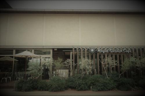 ロイヤルガーデンカフェ (2)_R