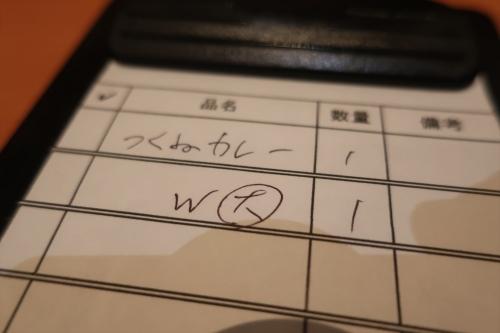 ザンギ屋③ (15)_R