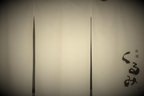 くるみ (1)_R