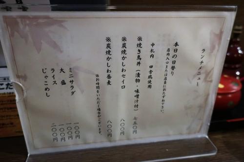 くるみ (5)_R