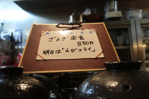 くるみ (6)_R