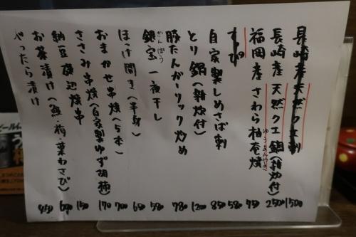 くるみ (8)_R