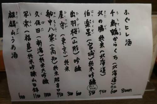 くるみ (9)_R