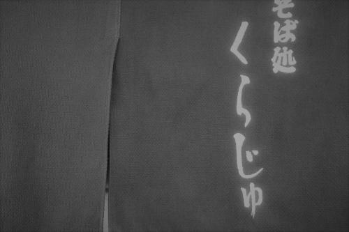 蔵寿59 (1)_R
