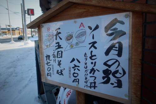 蔵寿59 (3)_R