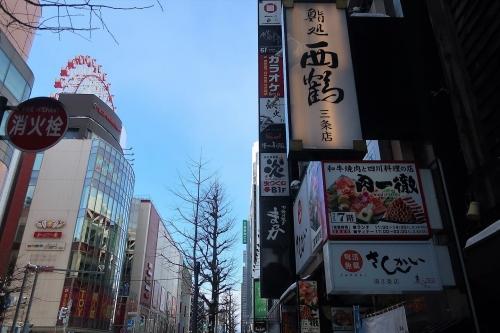 西鶴② (3)_R