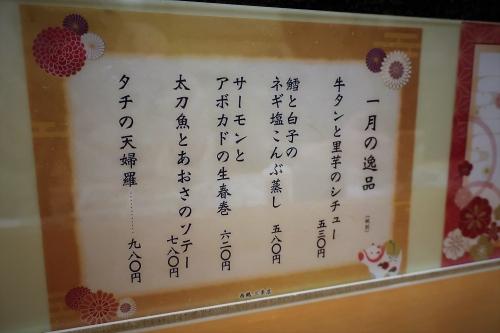 西鶴② (11)_R