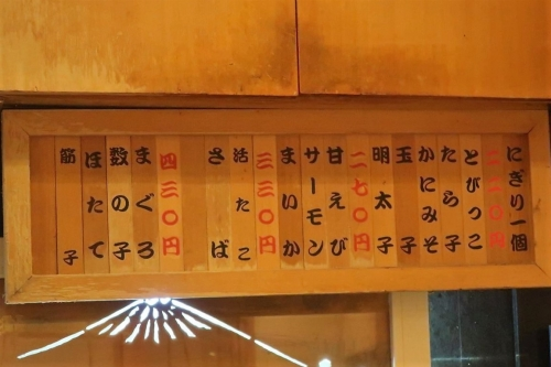 西鶴② (12)_R